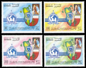 Bahrain 1996 Scott #477-480 Mint Never Hinged