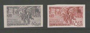 Poland 1952 Sc 562,B92 MH