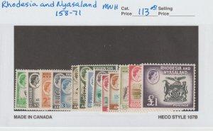 Rhodesia & Nyasaland 158-71 VF MNH