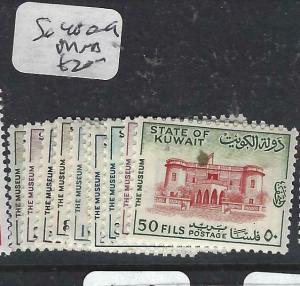 KUWAIT   (PP1305B)  MUSEUM  SG 480-9   MNH