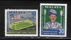 Malaya 1958 1st anniversary of independence Sc 87-88 MNH A325