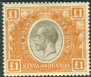 KENYA & UGANDA-1922-7 £1 Black & Orange.  A lightly mounted mint example Sg 95