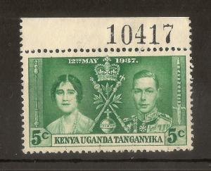 KUT 1937 5c Coronation Sheet No. Fine Used