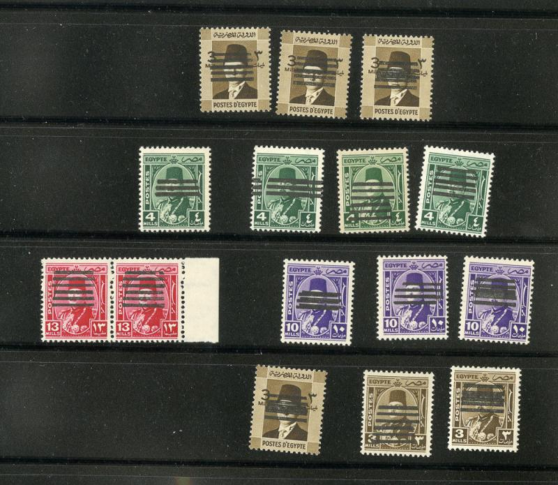 Egypt Stamps Early 15x mint Bar Ovprt Varieties & Errors