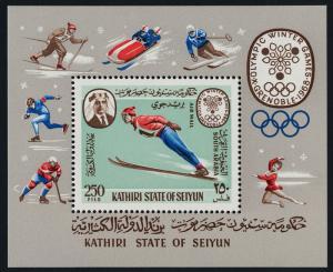 Aden - Kathiri State of Seiyun MIBK 7A MNH Winter Olympics, Ski Jumping