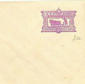 India States ANCHAL Unused Postal Stationery Envelope {samwells-covers} GJ170