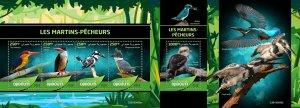 Z08 IMPERF DJB190608ab Djibouti 2019 Kingfishers MNH ** Postfrisch