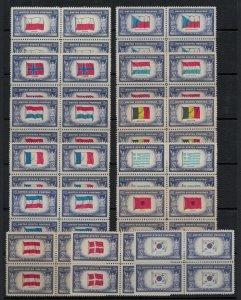 U.S. #909-21* Blocks of 4  CV $15.00  Overrun Nations set