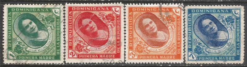 DOMINICAN REPUBLIC 358-61 VFU W170