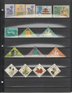 BHUTAN *73 DIFFERENT MNH 35/646 SEE DESCRIPTION AREA 2019 SCV $29.60