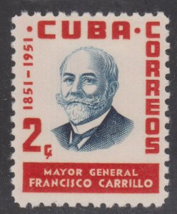1955 Cuba Stamps Sc 537 Maj. General Francisco Carrillo NEW