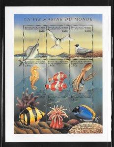FISH - COMORO ISLANDS #828  SHEET OF 9  MNH