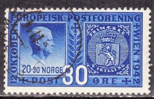 NORWAY SC# 254 *USED* 30o  1942  SEE SCAN