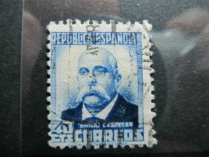 Spanien Espagne España Spain 1931-32 40c fine used stamp A4P17F781
