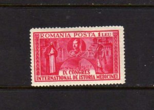 Old Romania Stamp #417  LH MH
