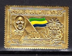 Gabon Scott C74 Mint NH (Catalog Value $30.00)