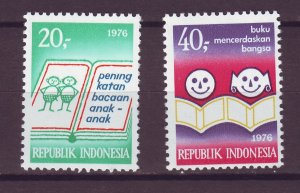 J25054 JLstamps 1976 indonesia set mnh #985-6 books reading