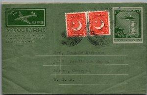 Pakistan, Air Letters