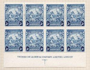 Barbados Sc 197,197A,199A  Inscription & number blocks mint
