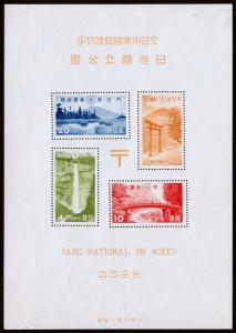 Japan Scott 283a Souvenir Sheet + Cover (1938) M H VF, CV $90.00