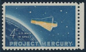 #1193 4c 1962 PROJECT MERCURY SUPERB OG NH GEM WITH PSE 100 CERT BU8663