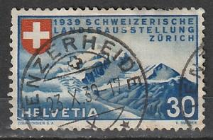 #252 Switzerland Used(German)