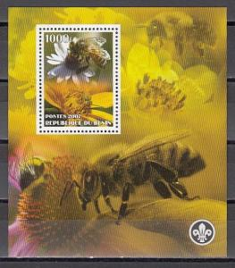 Benin, 2007 Cinderella issue. Honey Bee s/sheet. Scout logo.