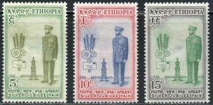 Ethiopia Scott 351-53 Unused FHOG - 1955 Silver Jubilee Fair - SCV $4.50