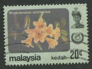 STAMP STATION PERTH Kedah #125a Sultan Abdul Halim Flowers Used 1979