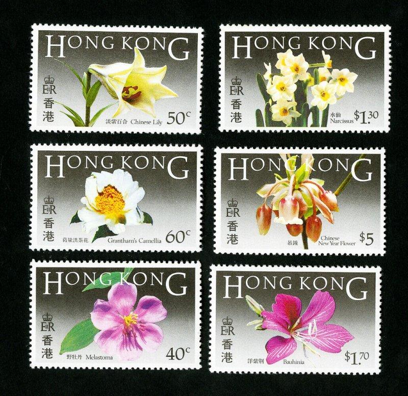 Hong Kong Stamps # 451-6 XF OG NH Catalog Value $23.00