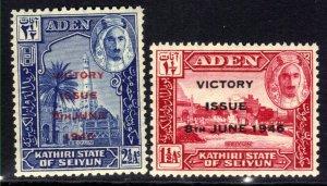 Aden 1946 KGV1 Set Victory State Seiyun Ovpt Umm SG 12 - 13 ( H1321 )
