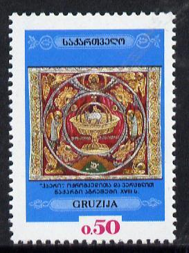 Georgia 1993 Golden Fresco SG 63*