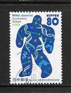 Japan #2903 Used Single. No per item S/H fees