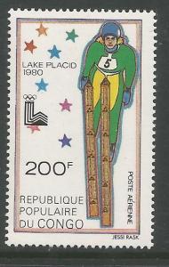 CONGO, PEOPLES REPUBLIC  C263  MINT HINGED,  SKI JUMP