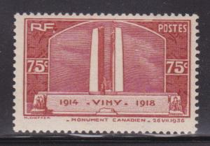 France 311 NH nice color scv $ 25 ! see pic !