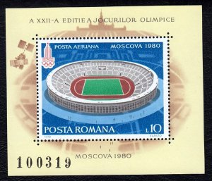 Romania 1979 Moscow Olympics Mint MNH Miniature Sheet SC 2868