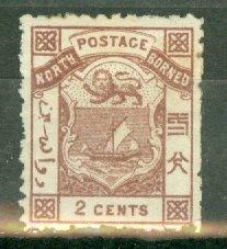 B: North Borneo 1 mint CV $47.50