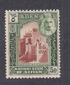 ADEN - KATHIRI STATE OF SEIYAN  SC# 11  FVF/MNH