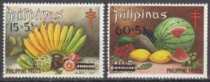 Philippine Is #B48-9 MNH  (S7474)