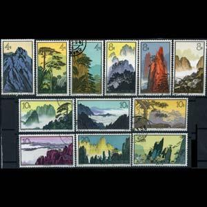 CHINA-PRC 1963 - Scott# 716-31 Mountain 4-50f LH