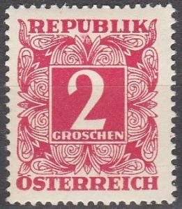 Austria #J233 MNH F-VF (SU2701)