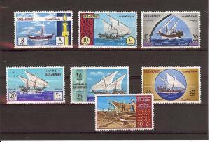 Kuwait, 481-87, Old Kuwait Vessels - Ships Singles, **MNH**