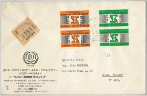 64933 - ETHIOPIA - POSTAL HISTORY -  FDC COVER: Michel # 609/10 1969  Labour
