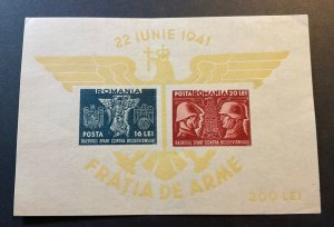 Romania Sc# B174 Mint Never Hinged MNG No Gum as Issued Souvenir Sheet