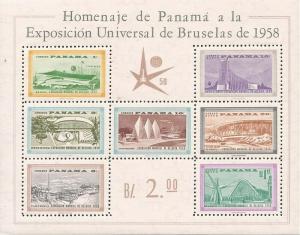 Panama - 1958 Brussels World's Fair - Stamp Souvenir Sheet - Scott #C209a
