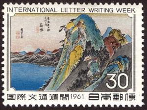 Japan 735 mhr 1961 International Letter Writing Day