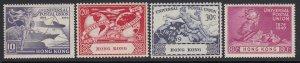 Hong Kong Sc 180-183 (SG 173-176), MLH