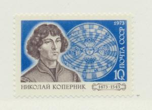 Russia Scott #4060, Mint Never Hinged MNH, Copernicus Issue From 1973 - Free ...