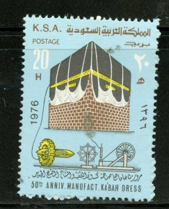 SAUDI ARABIA SCOTT# 724 MINT NEVER HINGED AS SHOWN