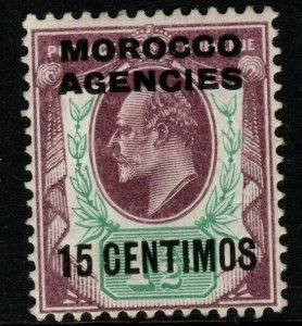 MOROCCO AGENCIES SG114a 1907 15c on 1½d SLATE-PURPLE & BLUISH GREEN MTD MINT